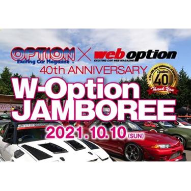 W-Option JAMBOREE